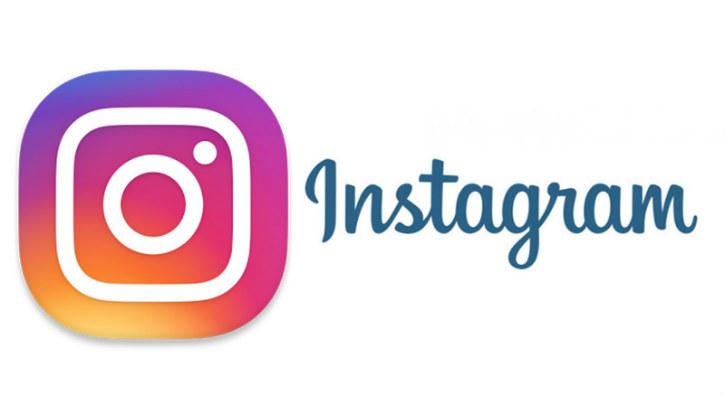 Instagram Erişim Nasıl Satın Alınır?