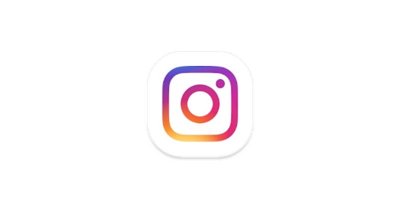 Instagram Profil Ziyareti Alma