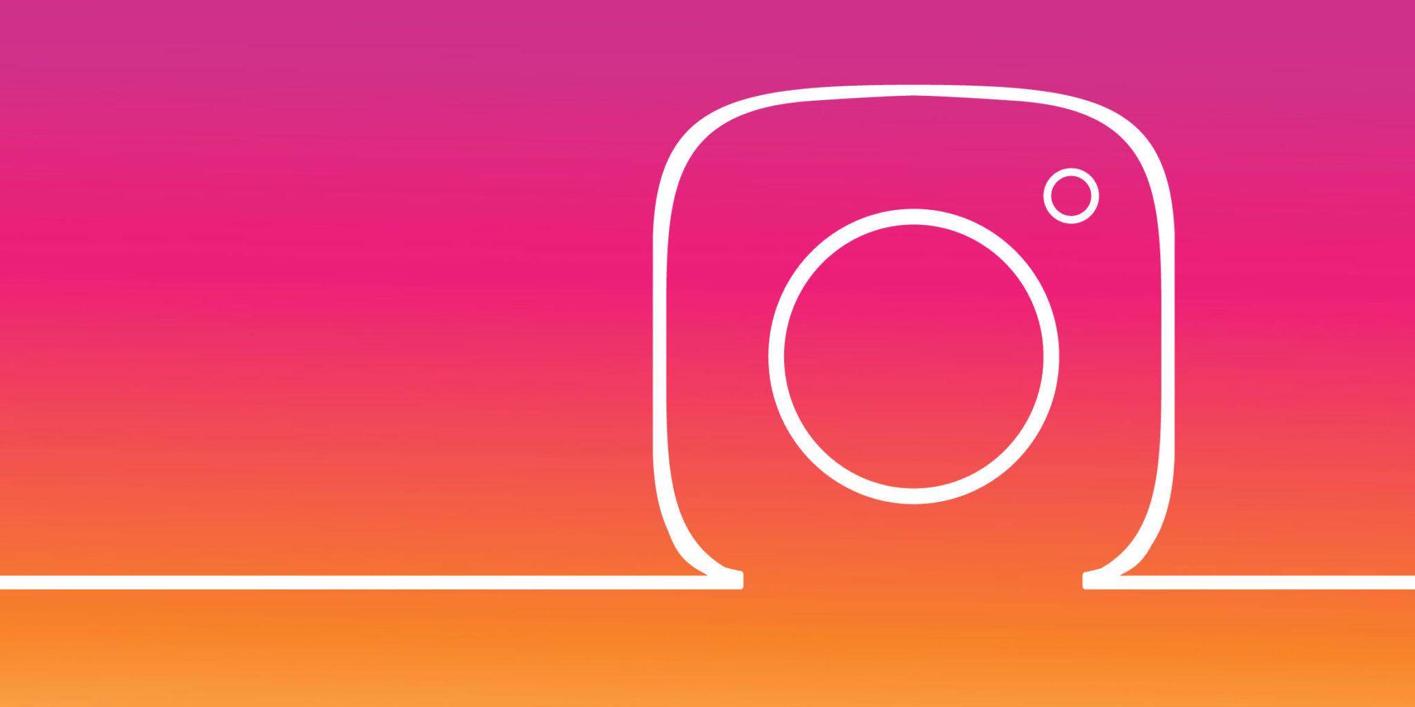 Instagram Profil Ziyareti Nereden Satın Alınır?